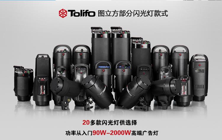 图立方MT-400AM曼图摄影灯