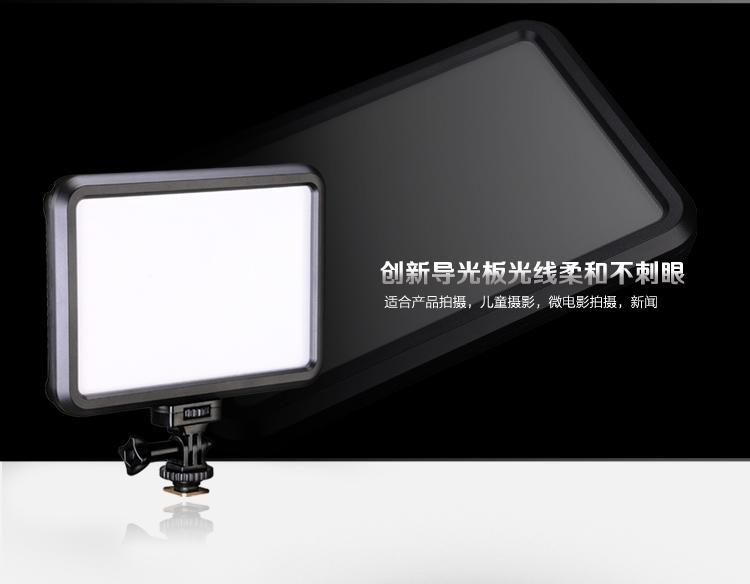 图立方PT-12B单反LED机顶灯