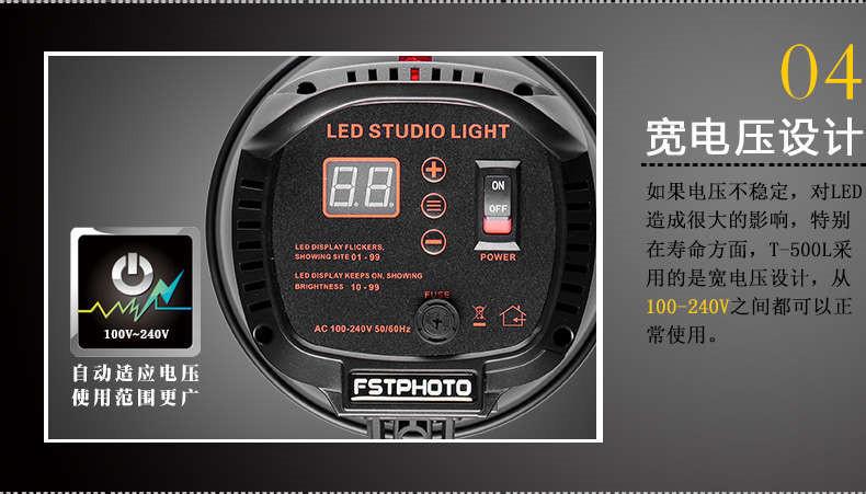 图立方鲨鱼SK-1000L集成LED补光灯