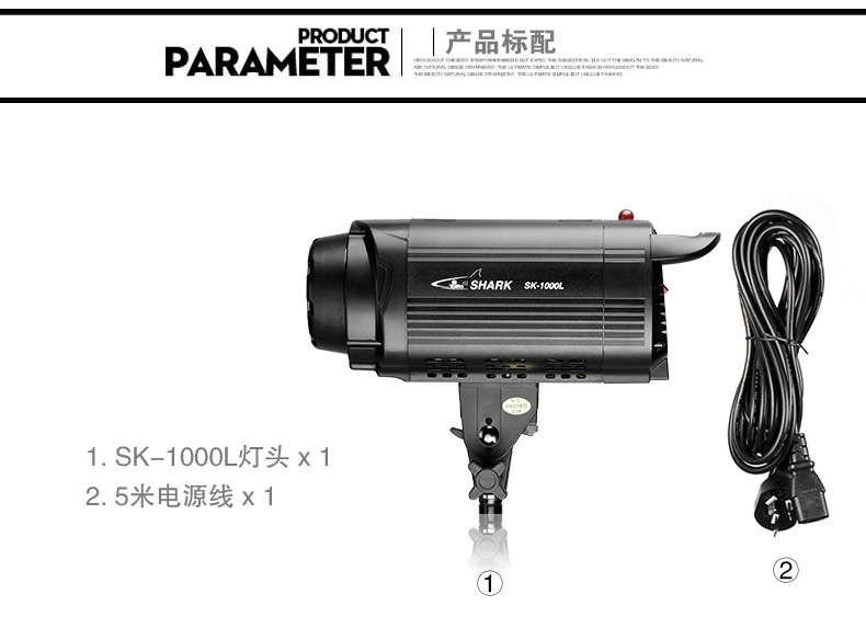 Tolifo图立方鲨鱼SK-1000L太阳灯集成LED柔光灯(图27)