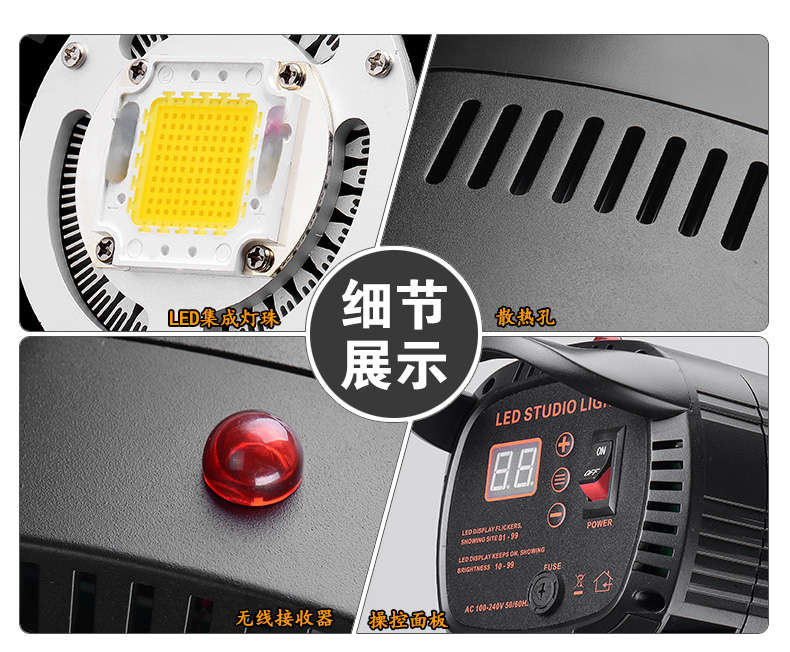 Tolifo图立方鲨鱼SK-1000L太阳灯集成LED柔光灯(图29)