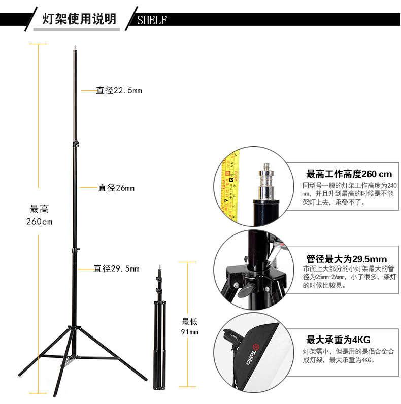 图立方曼图MT-300摄影闪光灯