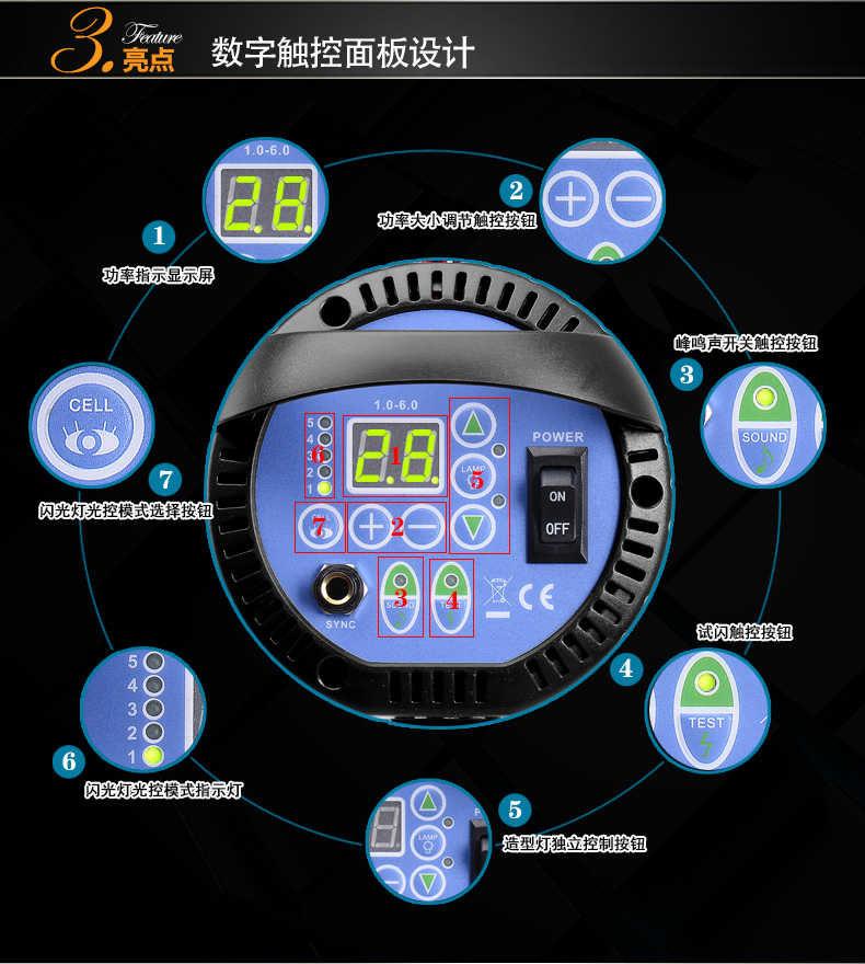 Tolifo图立方曼图MT-600A摄影闪光灯