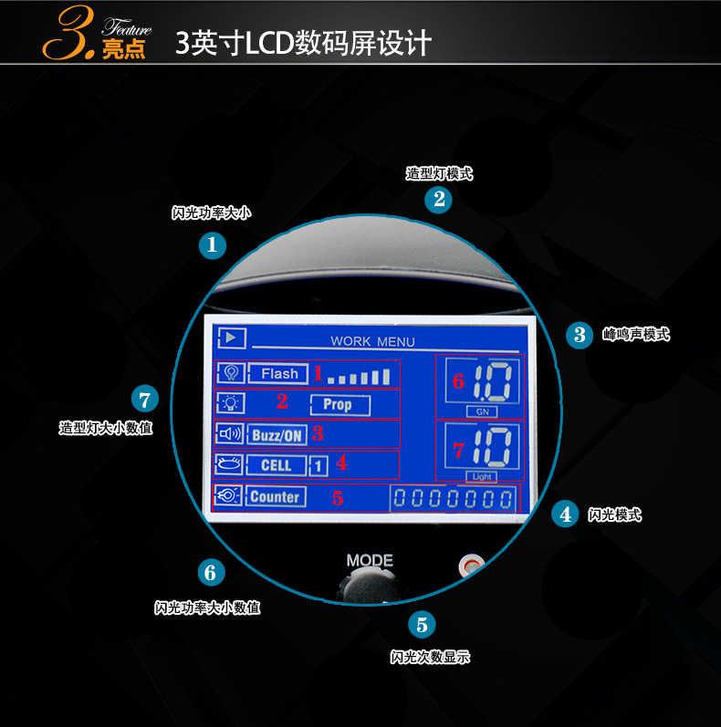 Tolifo图立方曼图MT-600L摄影闪光灯