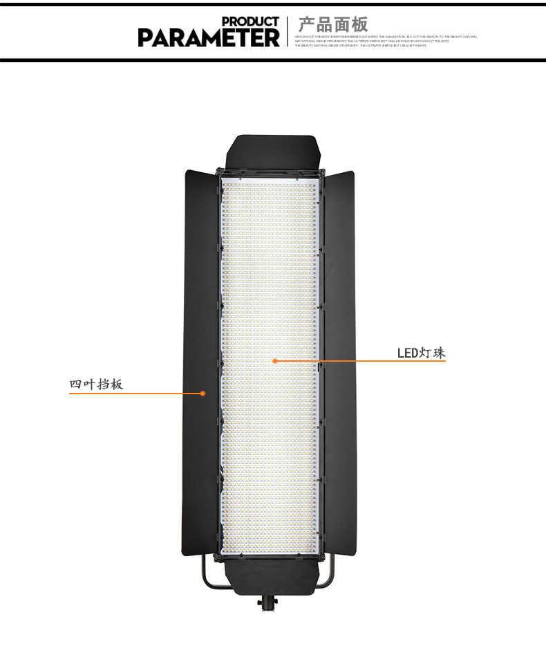 Tolifo图立方GK-2016SS极光LED影视灯120W单调光