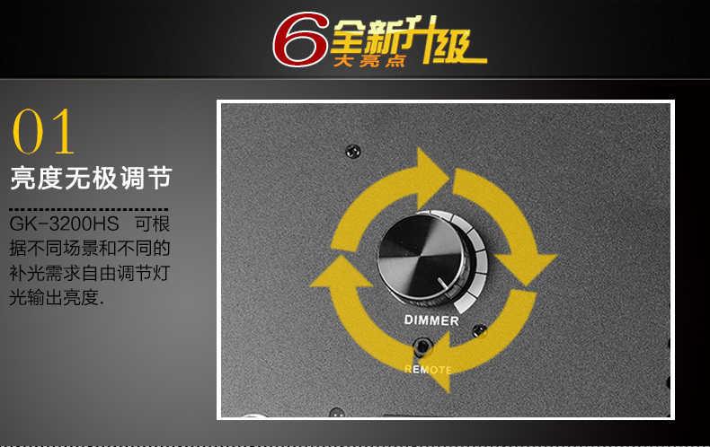Tolifo图立方GK-3200HS极光LED影视灯200W单调光