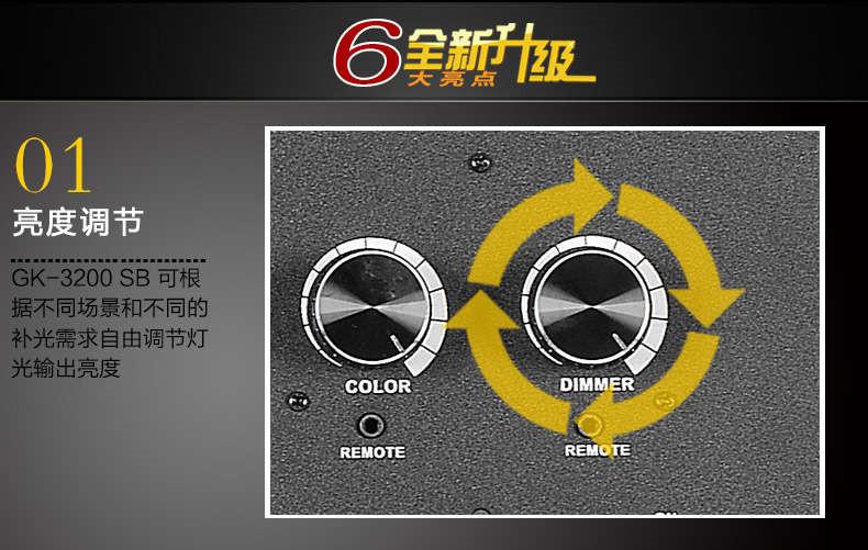 Tolifo图立方GK-3200SB极光LED影视灯100W双调光