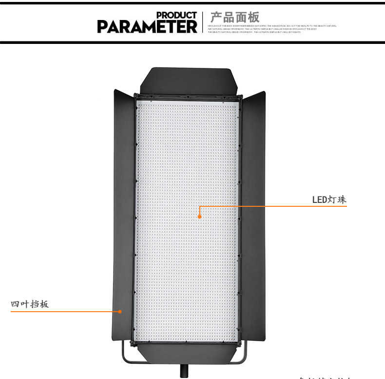 Tolifo图立方GK-3200SS极光LED影视灯200W单调光