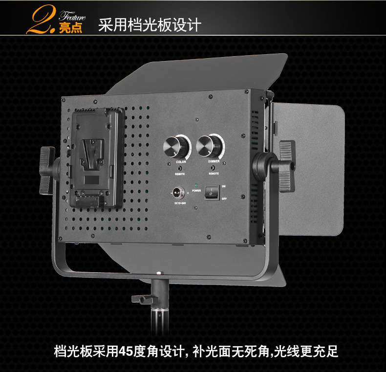Tolifo图立方GK-J-900SB极光LED影视灯27W双调光