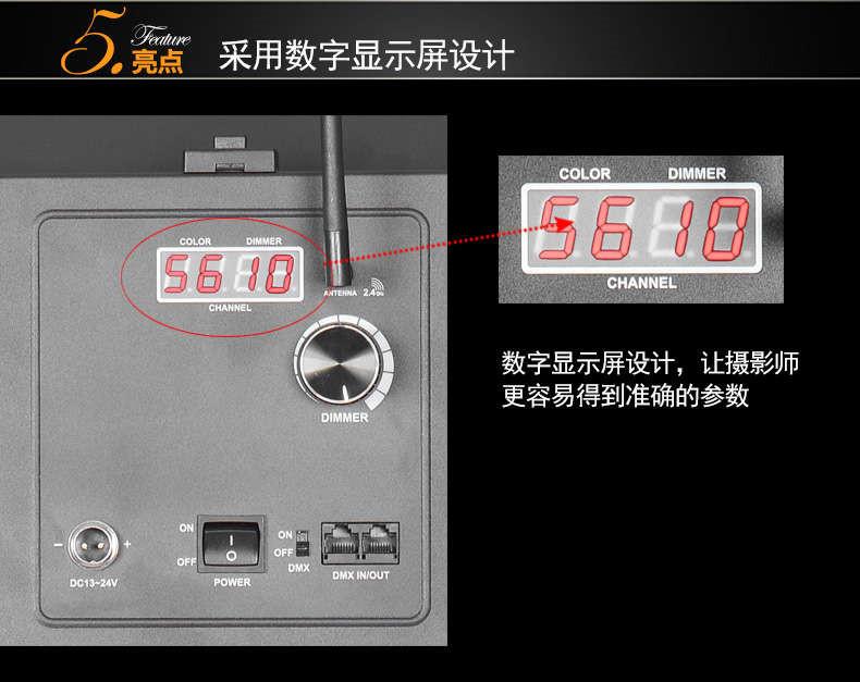 Tolifo图立方GK-J-2400AS极光LED影视灯150W单调光