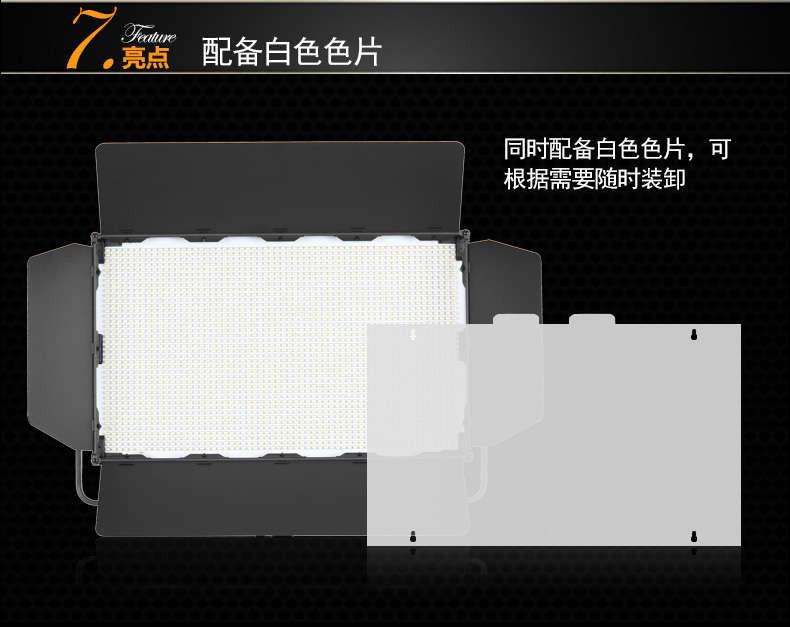 Tolifo图立方GK-J-2400AB极光LED影视灯75W双调光
