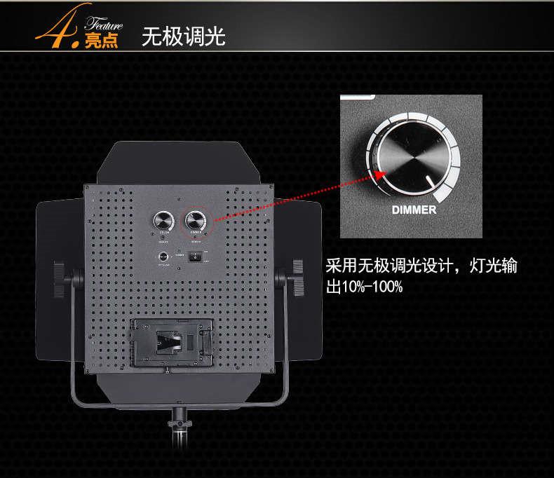 Tolifo图立方GK-1190SB极光LED影视灯75W双调光