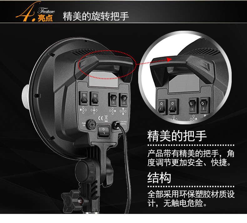 Tolifo图立方迪图DT-V-5三基色摄影灯5灯头
