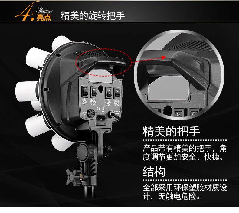 Tolifo图立方迪图DT-V-12三基色摄影灯12灯头E27接口