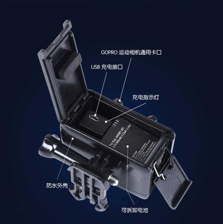 Tolifo图立方HF-0301运动相机补光灯潜水灯