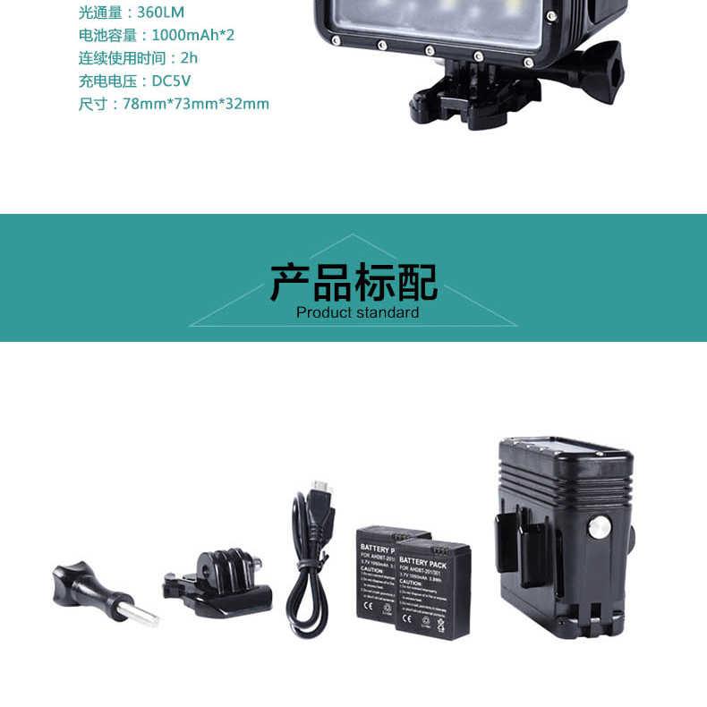Tolifo图立方HF-0302运动相机LED潜水补光灯3W