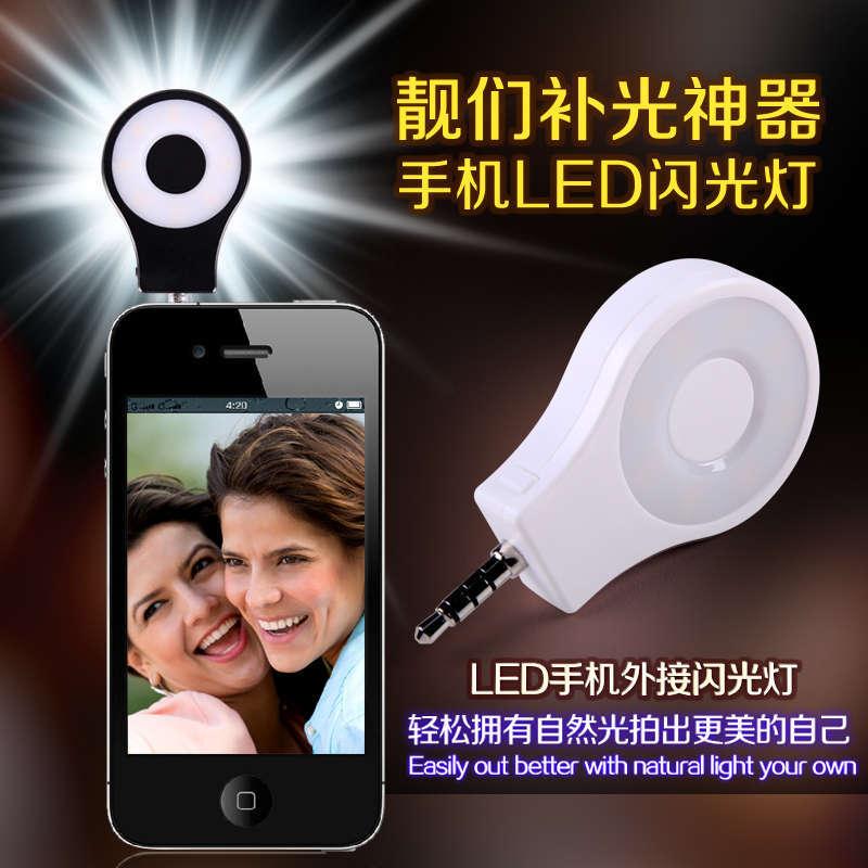 Tolifo图立方LED手机补光灯HF-0801美颜神器