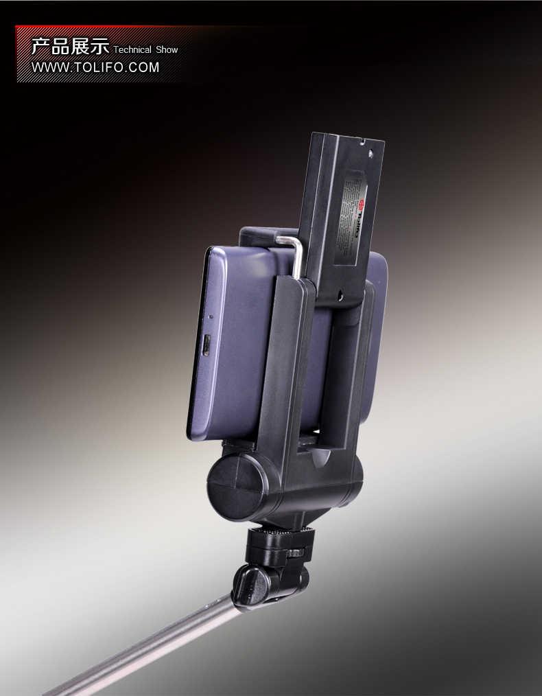 Tolifo图立方LED手机补光灯HF-1501自拍美颜神器