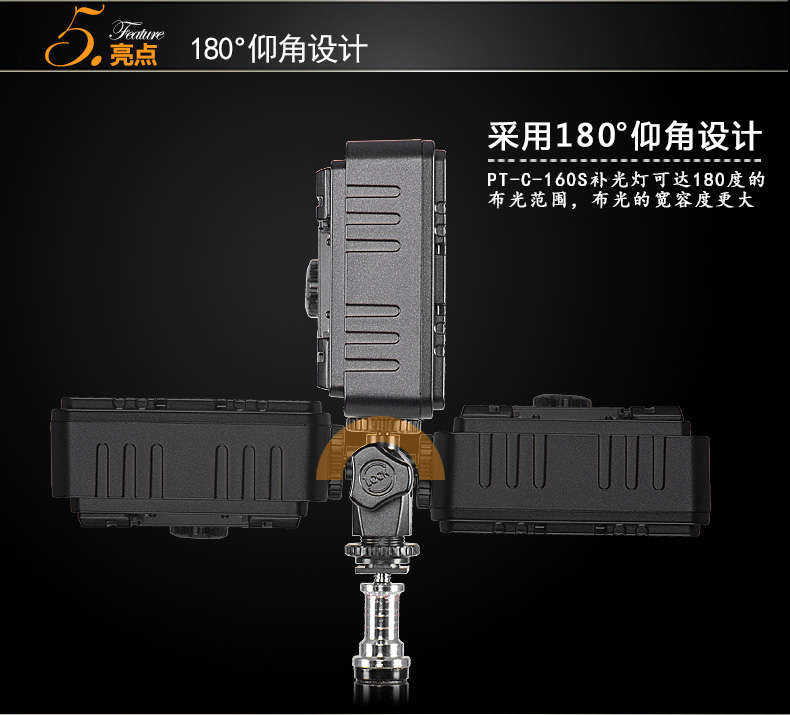 Tolifo图立方PT-C-160S魅影LED机顶补光灯单调光