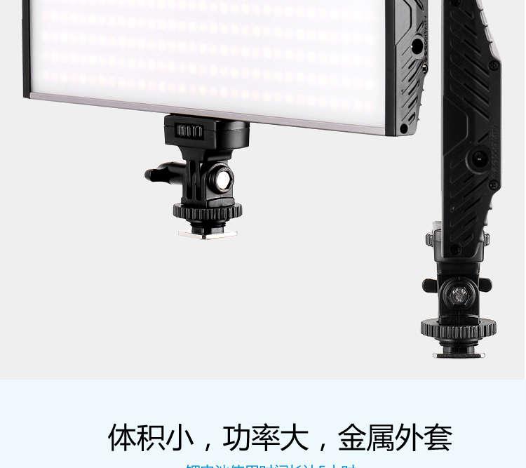 Tolifo图立方PT-650B魅影LED摄像补光灯双调光
