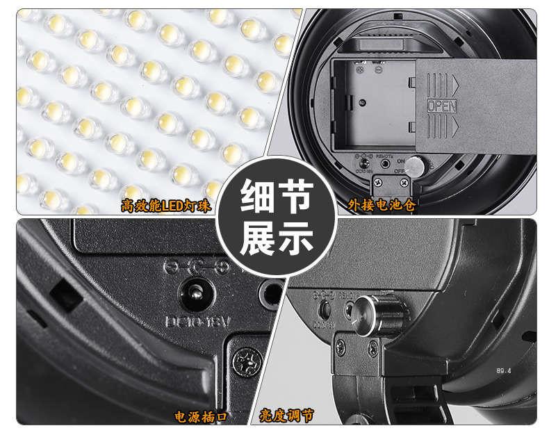 Tolifo图立方PT-VL-380魅影LED摄像补光灯25W(图19)