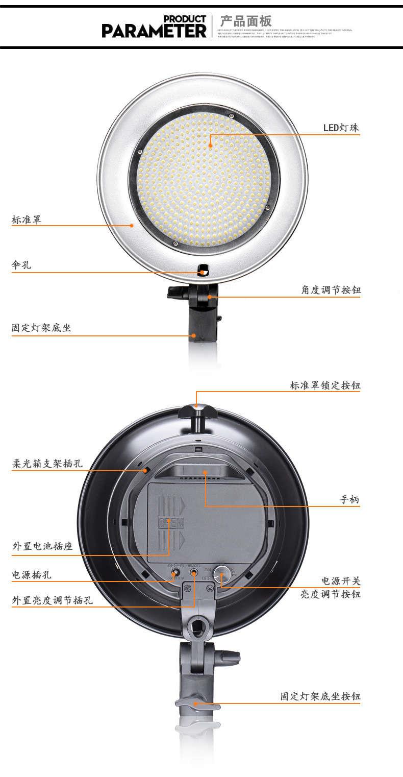 Tolifo图立方PT-VL-380魅影LED摄像补光灯25W(图18)