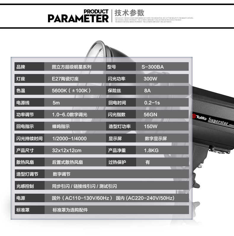 S300BA35.jpg