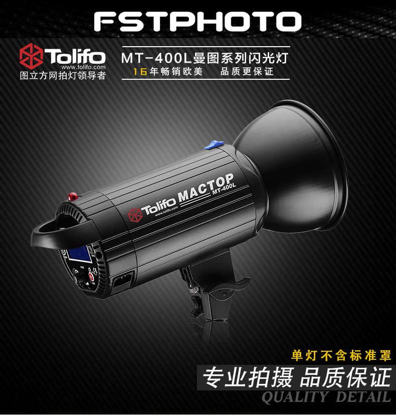 MT400L36.jpg