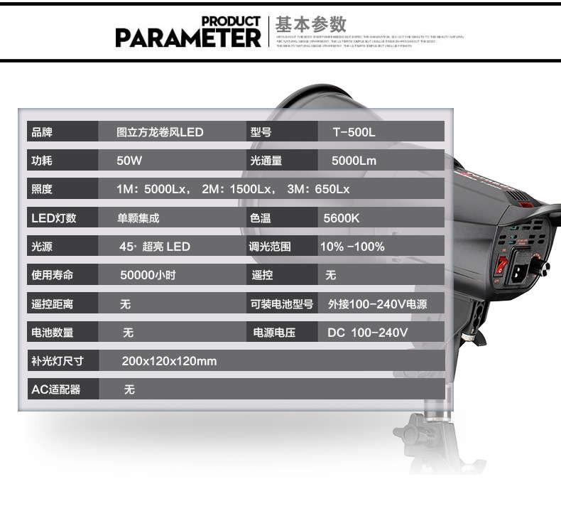 T-500L01.jpg