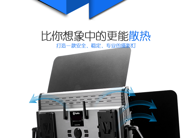 图立方影视器材http://www.tolifo.com/