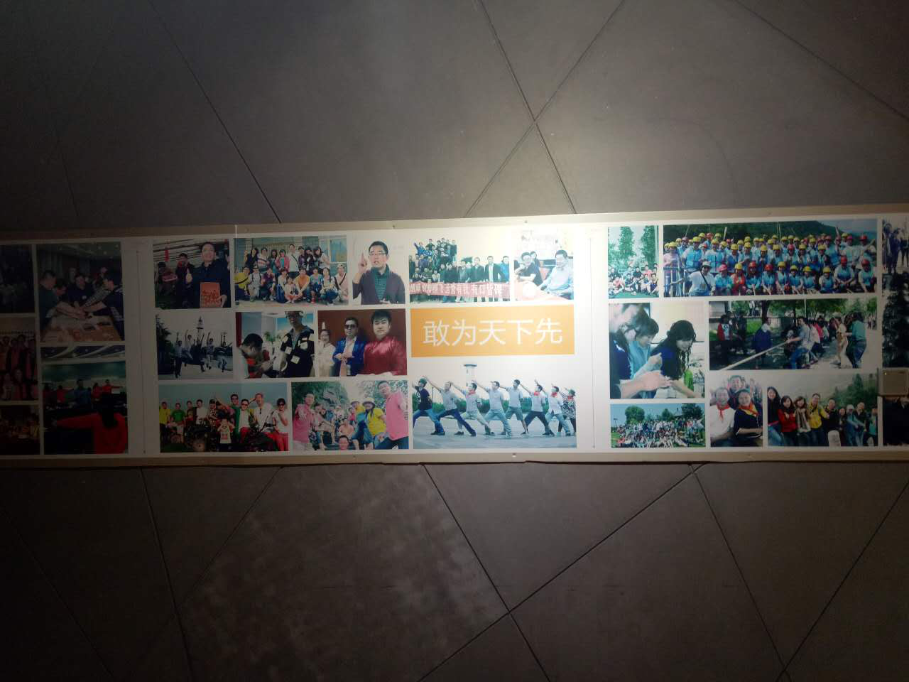 图立方LED摄影灯阿里巴巴总部杭州滨江园区游学小记
