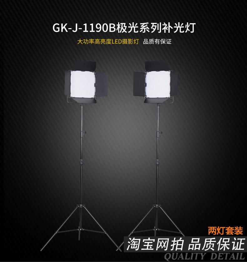 图立方,LED摄影灯,LED摄像灯,专业摄影器材厂家,图立方摄影灯,图立方,影视器材,摄影灯,环形灯,直播灯,摄影器材,摄影灯厂家,影视器材厂家,摄影器材厂家