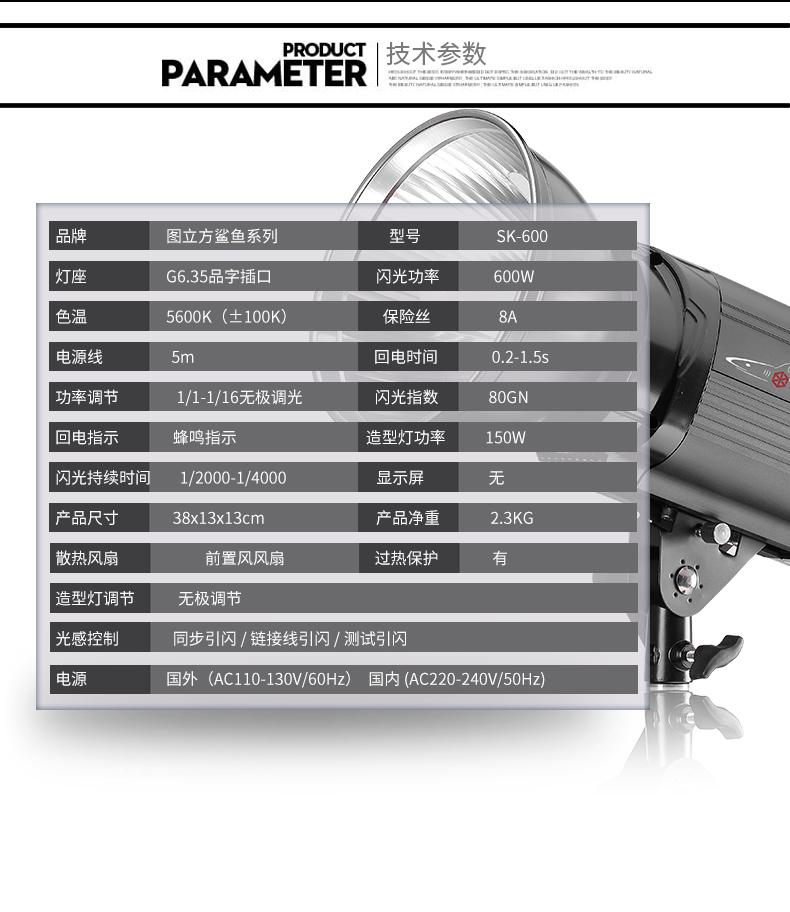 图立方,LED摄影灯,LED摄像灯,专业摄影器材厂家,图立方摄影灯,补光灯,影视器材,摄影灯,环形灯,直播灯,摄影器材,摄影灯厂家,影视器材厂家,摄影器材厂家