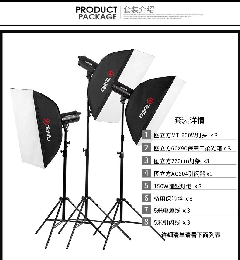 MT-600三灯_10.jpg