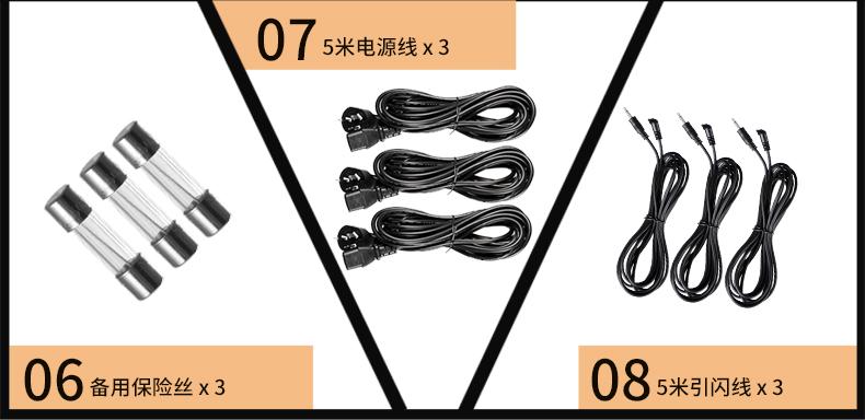 MT-600三灯_12.jpg