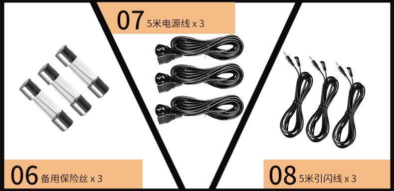 MT-400L三灯_13.jpg