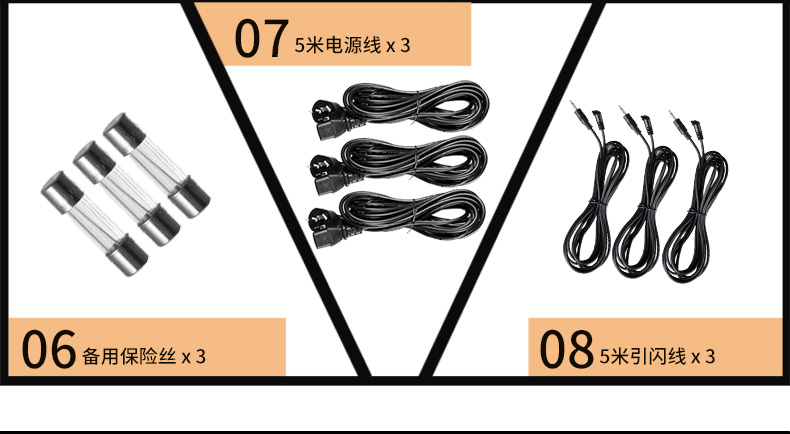 MT-400三灯_12.jpg