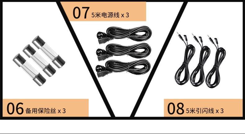 MT-300三灯_12.jpg