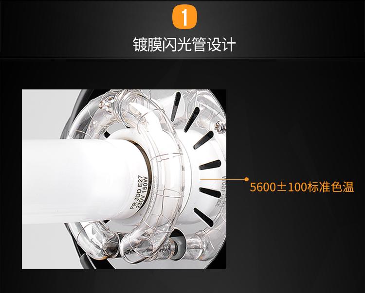 MT-250M两灯套装_02.jpg