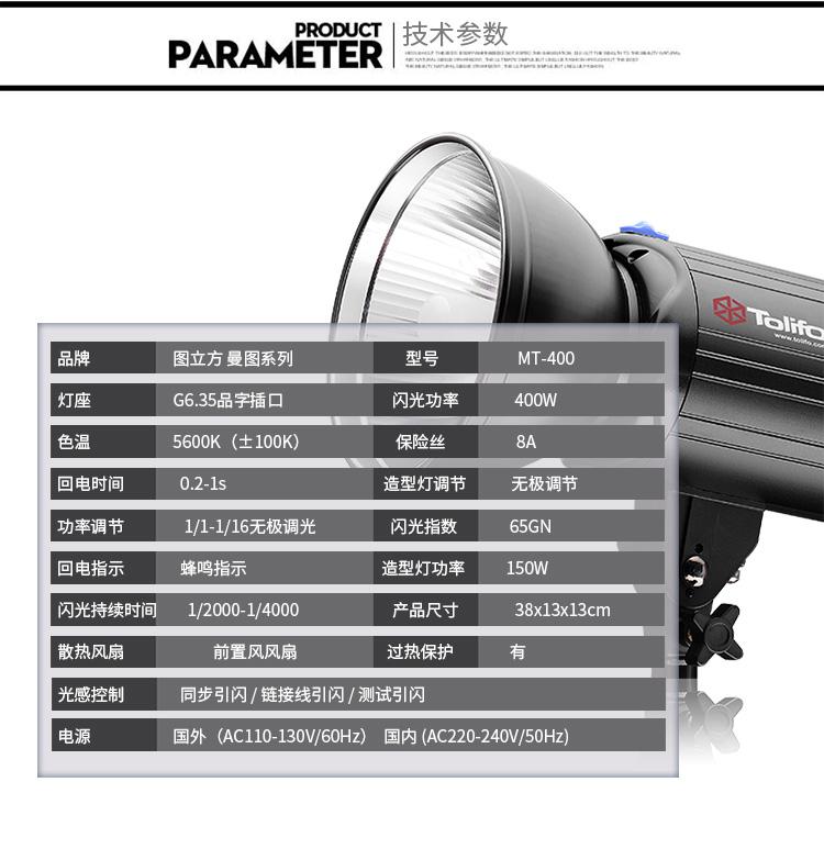 MT-400单灯_09.jpg