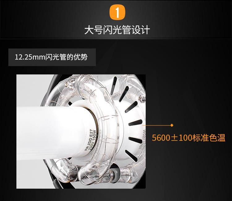 MT-400A三灯套装_02.jpg