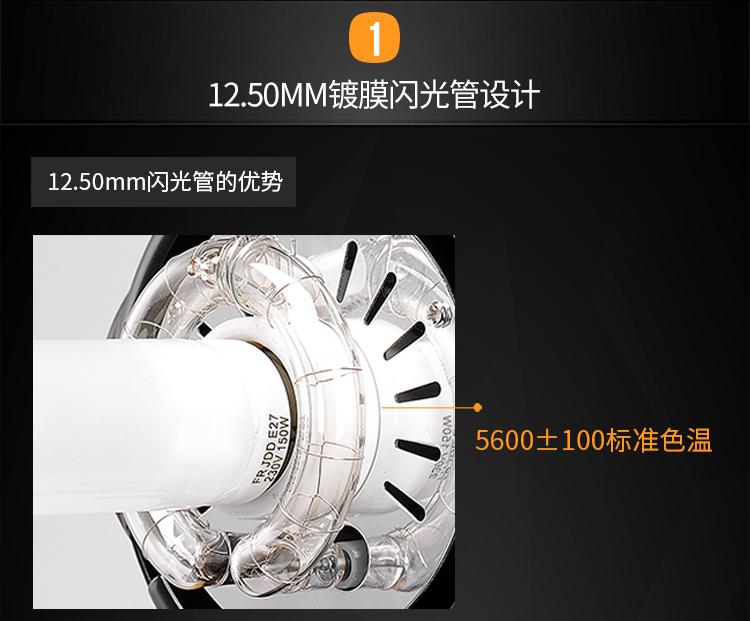 MT-600L单灯_02.jpg