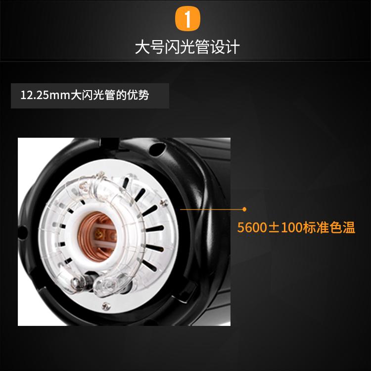 MT-300A单灯_02.jpg