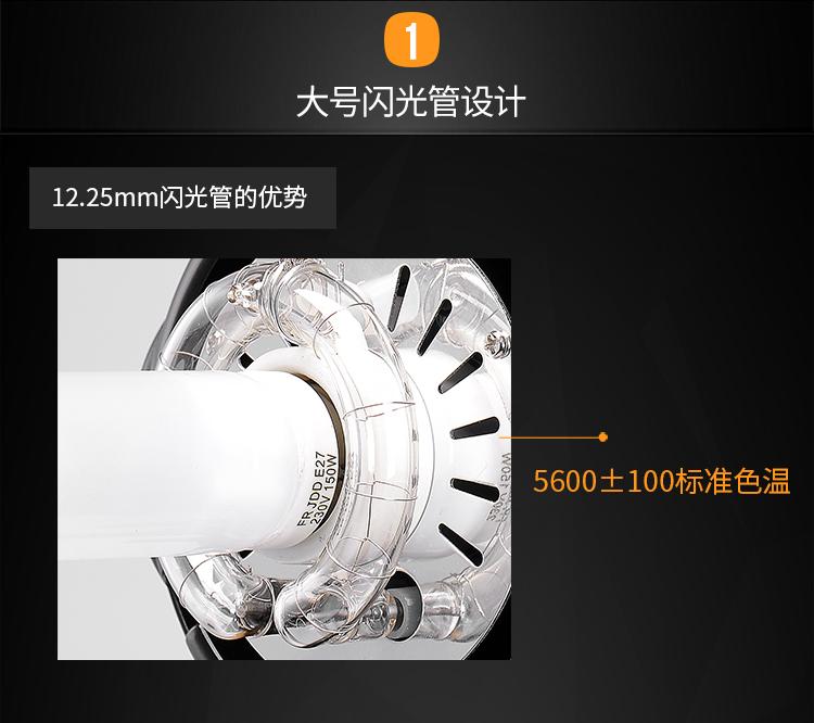 MT-400L单灯_02.jpg