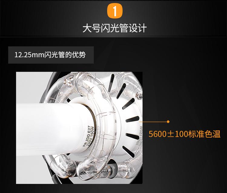 MT-600单灯_02.jpg