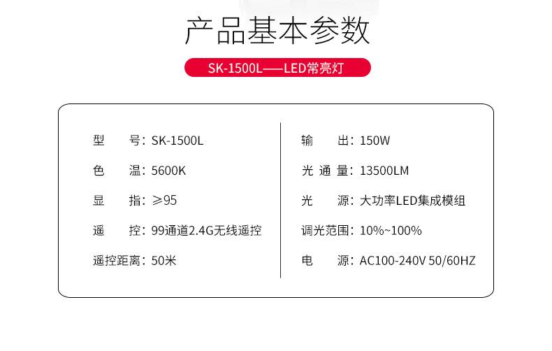1500L常亮灯_16.jpg