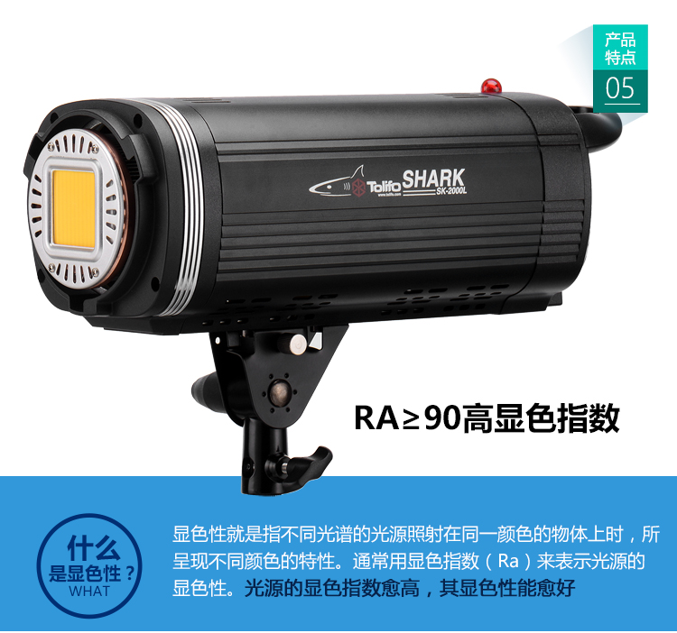SK-2000L_07.jpg