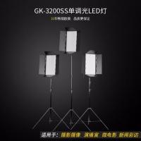 Tolifo图立方GK-3200SS极光LED影视灯200W单调光三灯套装