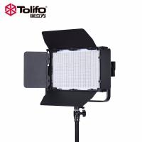 Tolifo图立方GK-J-1040SA极光LED影视灯64W单调光