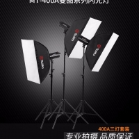 Tolifo图立方曼图MT-400A摄影闪光灯三灯套装
